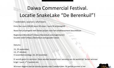 Daiwa Commercial Festival